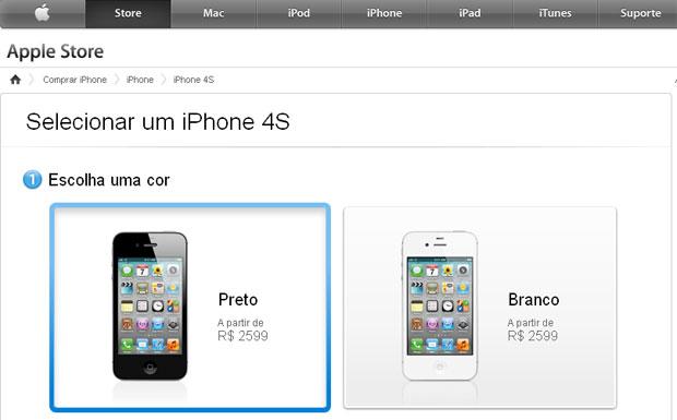 Novo iPhone 4S é vendido em loja on-line da Apple no Brasil (Foto: Reprodução)