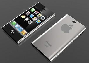 Diversas especulações e projetos conceituais sobre o iPhone 5 já surgiram na web (Foto: Reprodução) (Foto: Diversas especulações e projetos conceituais sobre o iPhone 5 já surgiram na web (Foto: Reprodução))