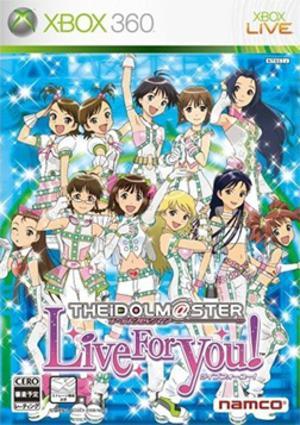 Idolmaster: Live for You! (Foto: Reprodução)