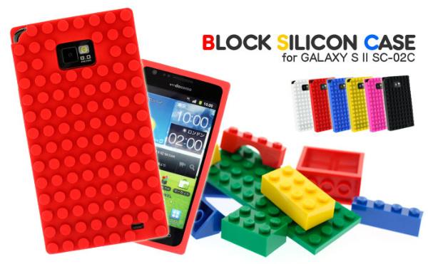 Case de Lego para Galaxy S II (Foto: Reprodução)