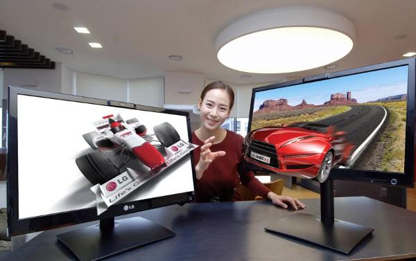 Monitor LG DX2500 (Foto: Divulgação)