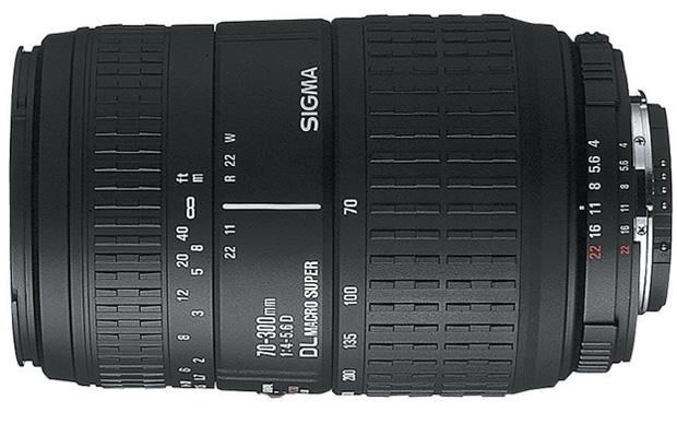 Sigma 70-300mm (Foto: Reprodução)