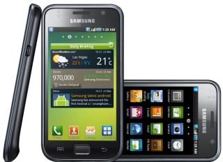 Galaxy S, não foi desta vez (Foto: Divulgação)