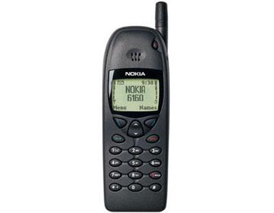 Nokia6160