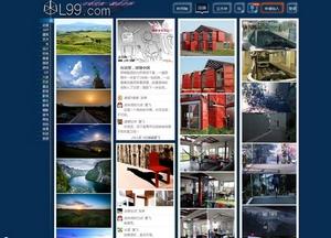 Página inicial da rede social L99.com (Foto: Reprodução)