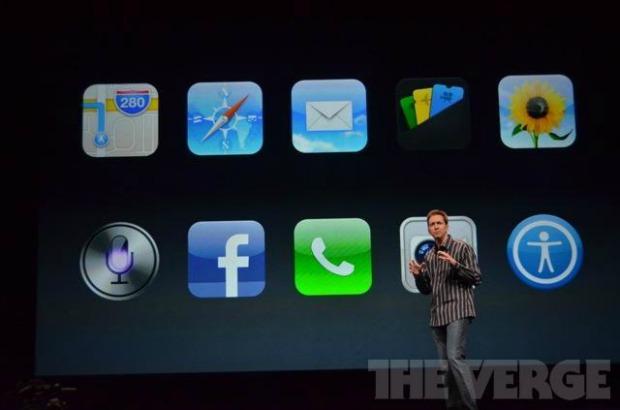 Novo iOS ganhou diversas novas funcionalidades (Foto: Divulgação)