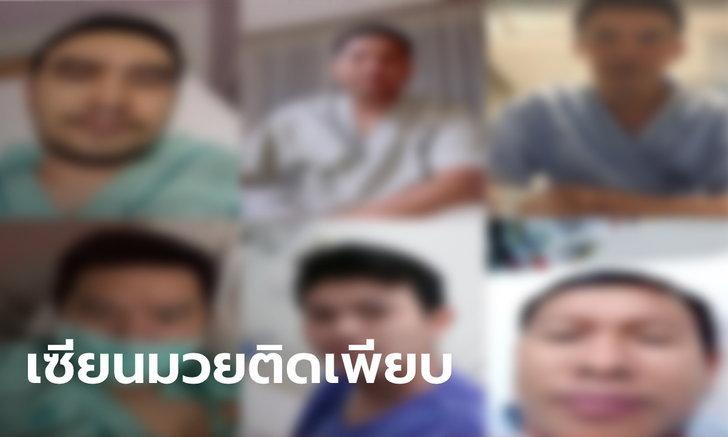 ไวรัสโคโรนา: เซียนมวย เผย คนเข้าดูศึกชกรายการดังติดเชื้อโควิด-19 แล้วถึง 22 คน