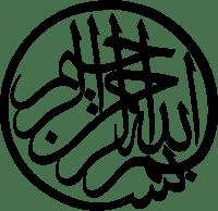 ๑ Halal Bihalal Bareng Forum Spiritual Jakarta ๑ Kaskus