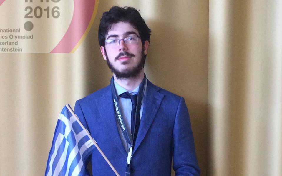 Ο Παναγιώτης Κίτσιος διακρίθηκε με εύφημο μνεία μεταξύ μαθητών από 87 χώρες.