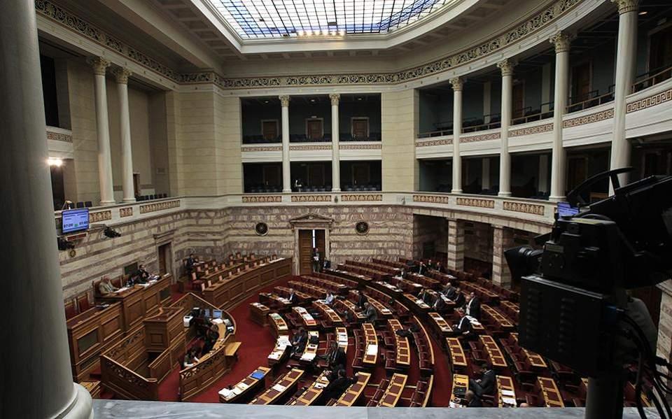 Ενταση στη Βουλή για την κάλυψη του συλλαλητηρίου της Θεσσαλονίκης από την ΕΡΤ | ΠΟΛΙΤΙΚΗ