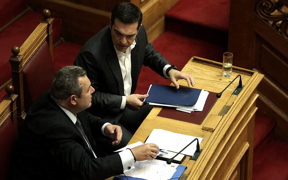 Ενδοκυβερνητικό «μπρα ντε φερ» για το Σκοπιανό | ΠΟΛΙΤΙΚΗ