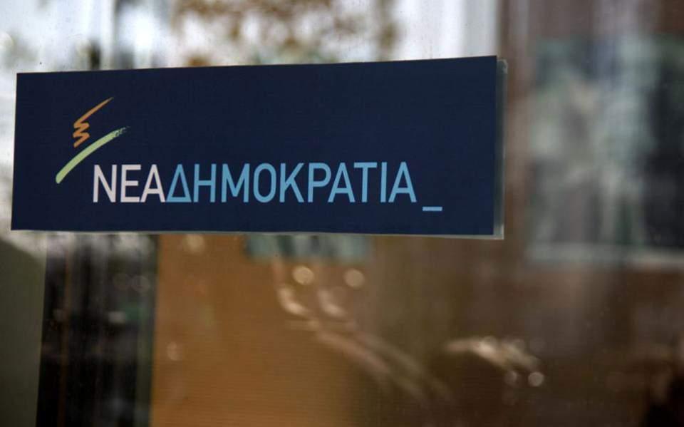ΝΔ: Υπάρχει ή όχι ενιαία κυβερνητική θέση για το Σκοπιανό; | ΠΟΛΙΤΙΚΗ