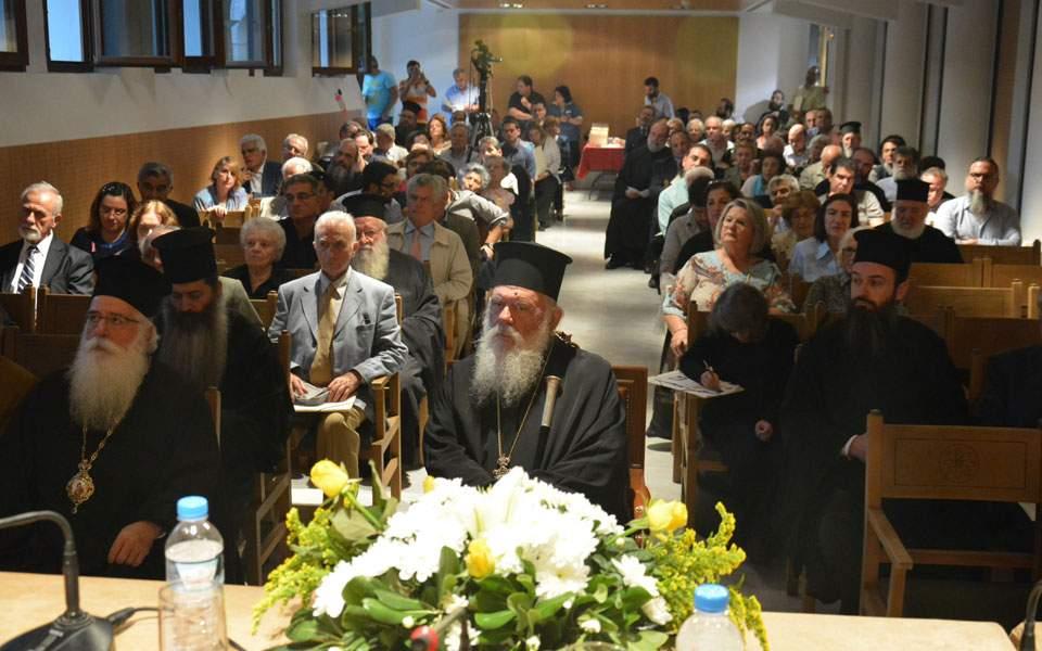 Εκτακτη συνεδρίαση της Διαρκούς Ιεράς Συνόδου για το Σκοπιανό | ΠΟΛΙΤΙΚΗ