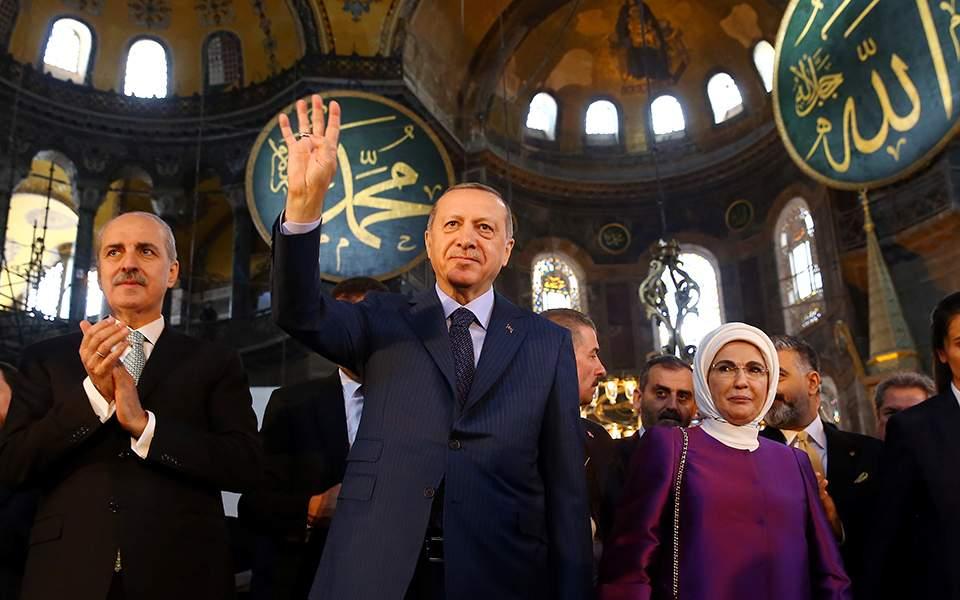 Αποτέλεσμα εικόνας για ερντογαν αγια σοφια