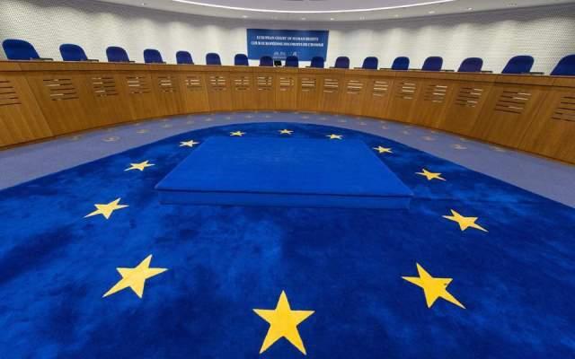 Η Ελλάδα προτείνει το Ευρωπαϊκό Δικαστήριο Δικαιωμάτων του Ανθρώπου για το  Νόμπελ Ειρήνης 2020 | Ελλάδα | Η ΚΑΘΗΜΕΡΙΝΗ