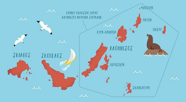 Αποτέλεσμα εικόνας για βορειες σποράδες θαλάσσιο παρκο εικονες