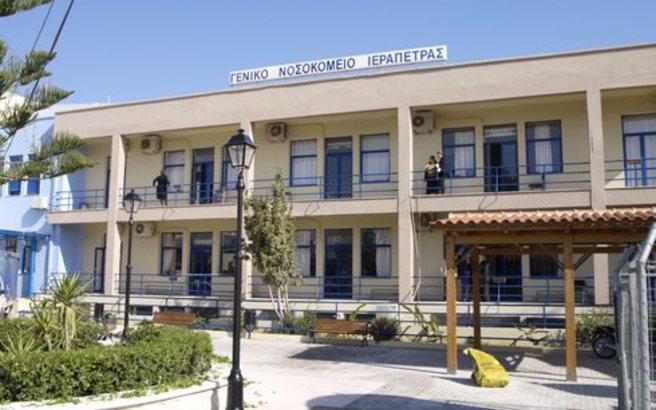 Διαμαρτυρία για την υποβάθμιση του νοσοκομείου Ιεράπετρας