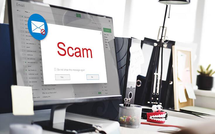Προσοχή από την ΕΛ.ΑΣ στη νέα απάτη μέσω μέιλ: Τι είναι το sextortion scam [Coupondealer]