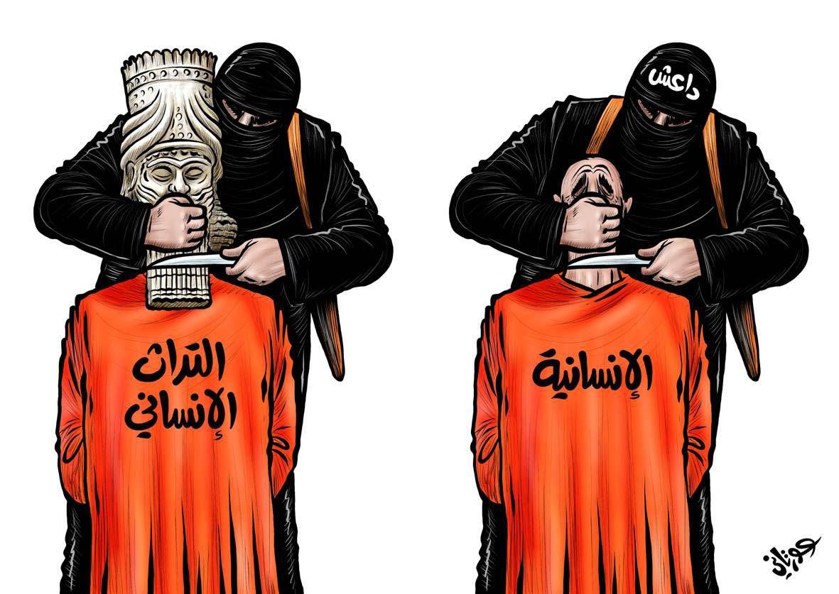 05_14_ISISCartoons_04