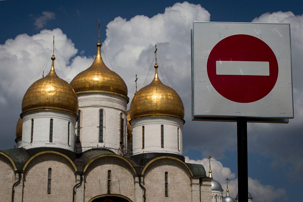 Uma foto tirada em Moscou em 6 de maio de 2016 mostra a Igreja Ortodoxa Russa Russa do Arcanjo dedicada ao Arcanjo Miguel JOEL SAGET / AFP / Getty Images