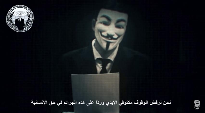 Anonymous Israel Palestine