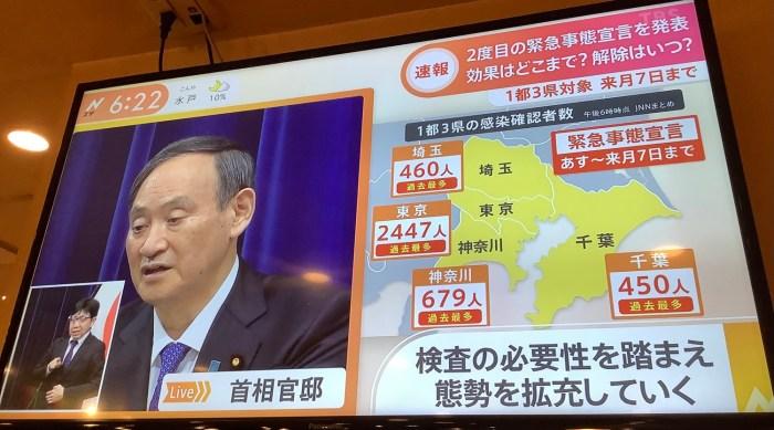 由于所有无症状的人都传播病毒,因此检测非常重要。 除了边界隔离外,还进行了所有测试。 迄今为止,已经对41万人进行了筛查,未来在日本将增加70,000至80,000例的每日筛查测试。图片来自TBS新闻节目