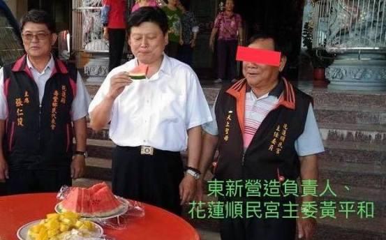 范东新建设和文浪东县官员:花莲什么时候破产?    社会 新头壳Newtalk