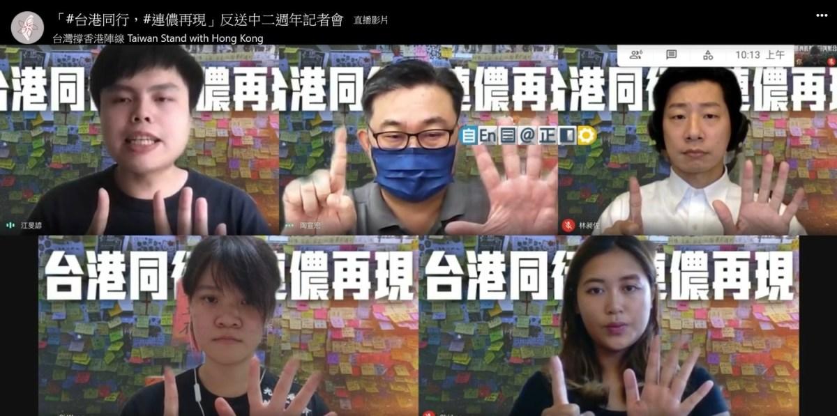 沒有身分「好像被遺棄」香港反送中2週年 逃往台灣的抗爭者感失望