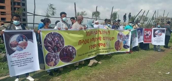 Des Éthiopiens manifestent devant l'ambassade d'Arabie saoudite, le 23 août 2021, pour dénoncer les abus dont sont victimes leurs compatriotes dans les centres de rétention saoudiens.