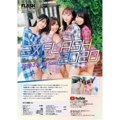 Flash Trading Card Series Vol.  12 Miss Flash -2020 - Coups officiels des cartes à collectionner