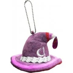 Suppose A Kid From The Last Dungeon Boonies Moved To A Starter Town - Plush Key Chain Marie's Hat Tapioca