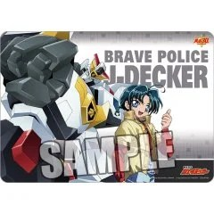 Brave Police J-Decker Character Rubber Mat Broccoli