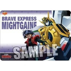The Brave Express Might Gaine Character Rubber Mat Broccoli