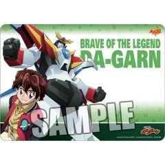 The Brave Fighter of Legend Da-Garn Character Rubber Mat Broccoli