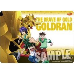The Brave of Gold Goldran Character Rubber Mat Broccoli