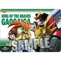 The King of Braves GaoGaiGar Character Rubber Mat Broccoli