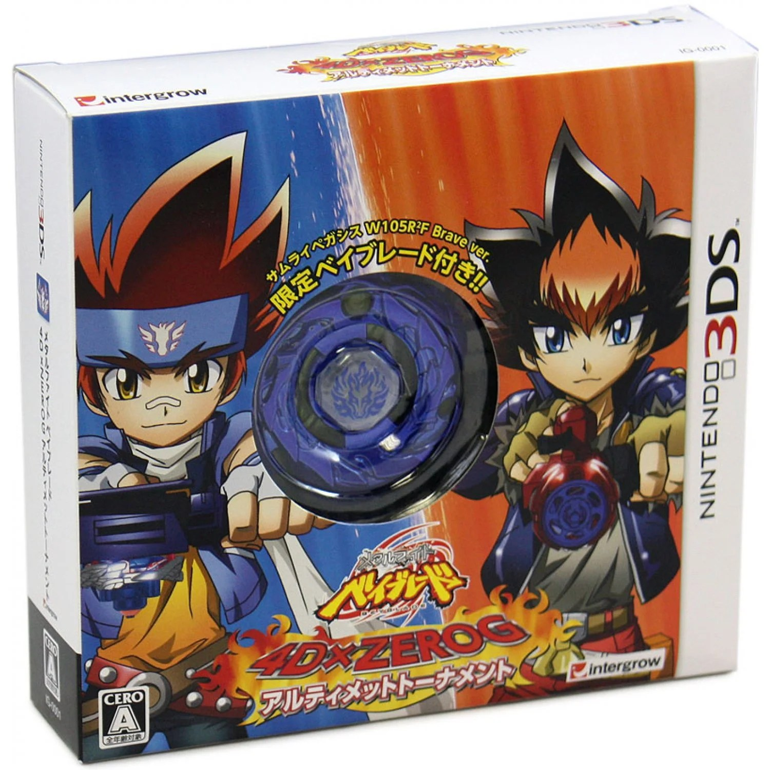 Metal Fight Beyblade 4D X Zero G Ultimate Tournament