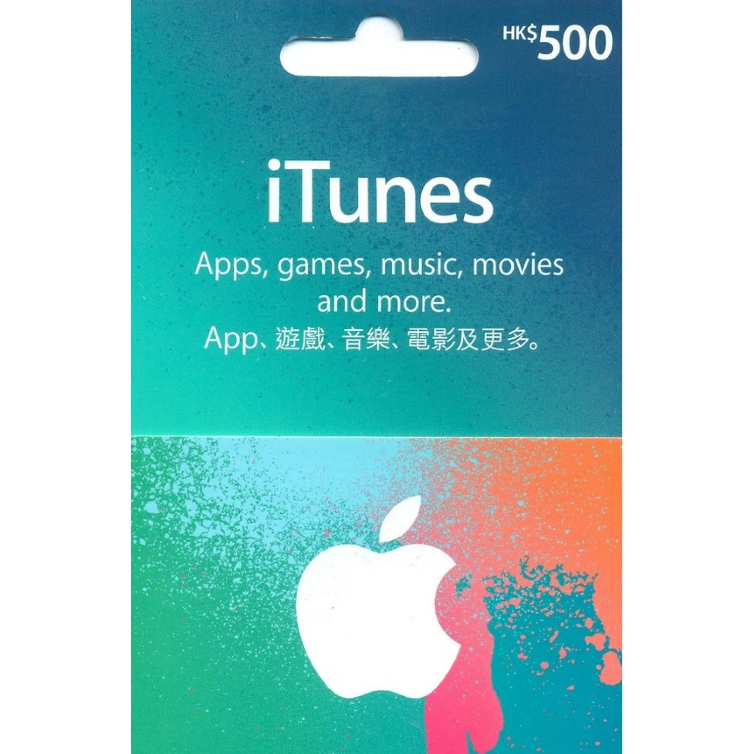 ITunes Card HKD 500 For Hong Kong Accounts Only