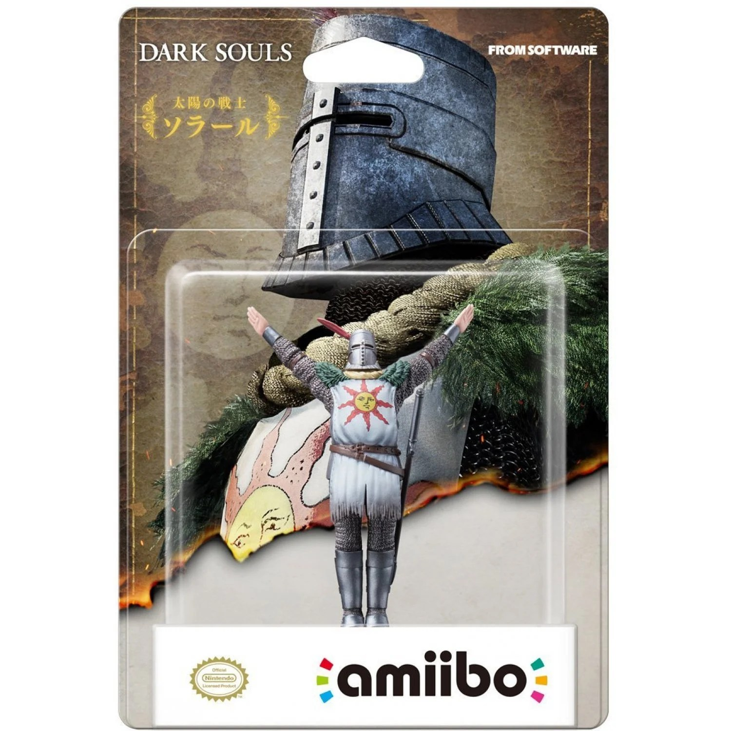 Amiibo Dark Souls Figure Solaire Of Astora