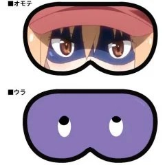 HIMOUTO! UMARU-CHAN EYE MASK: UMR & NASSU (RE-RUN) Cospa