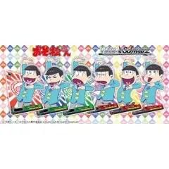 WEISS SCHWARZ BOOSTER PACK: OSOMATSU-SAN (SET OF 20 PACKS) BushiRoad