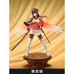 THE SEVEN HEAVENLY VIRTUES 1/8 SCALE PRE-PAINTED FIGURE: MICHAEL CHUUGI NO ZOU [CHUUGI NO FUKUIN SET] Amakuni
