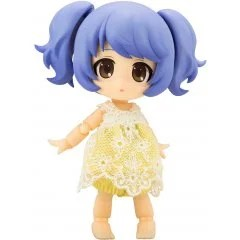 CU-POCHE EXTRA TWIN-TAIL SET: BELLE NO KIMAGURE by Kotobukiya