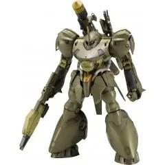 FRAME ARMS 1/100 SCALE MODEL KIT: GENBU Kotobukiya