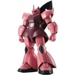 ROBOT SPIRITS SIDE MS MOBILE SUIT GUNDAM: MS-14S CHAR'S GELGOOG VER. A.N.I.M.E. Tamashii (Bandai Toys)