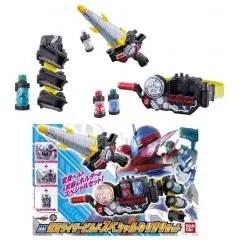 KAMEN RIDER BUILD: DX BUILD DRIVER Tamashii (Bandai Toys)