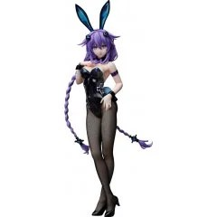 HYPERDIMENSION NEPTUNIA 1/4 SCALE PRE-PAINTED FIGURE: PURPLE HEART BUNNY VER. Freeing