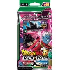 DRAGON BALL SUPER CARD GAME SPECIAL PACK SET: CROSS WORLDS Tamashii (Bandai Toys)