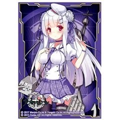 AZUR LANE CHARA SLEEVE COLLECTION MATTE SERIES NO. MT458: CYGNET Movic
