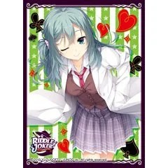 RIDDLE JOKER CHARA SLEEVE COLLECTION MATTE SERIES NO. MT449: SHIKIBE MAYU Movic
